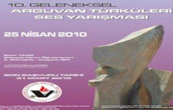 ARGUVAN TÜRKÜLERİ SES YARIŞMASI FİNALİ 25 NİSANDA